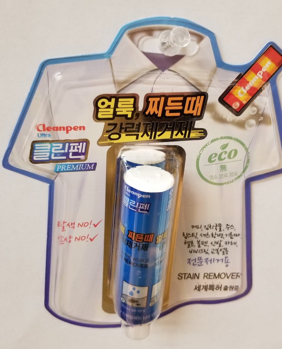 Image of CLEANPEN: Super Strong Stain Remover (Qty. 1)