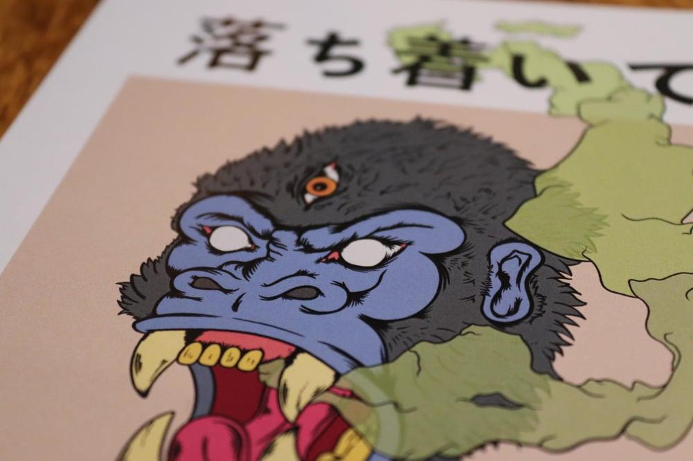 Image of Stay calm gorilla print.