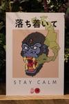 Stay calm gorilla print.