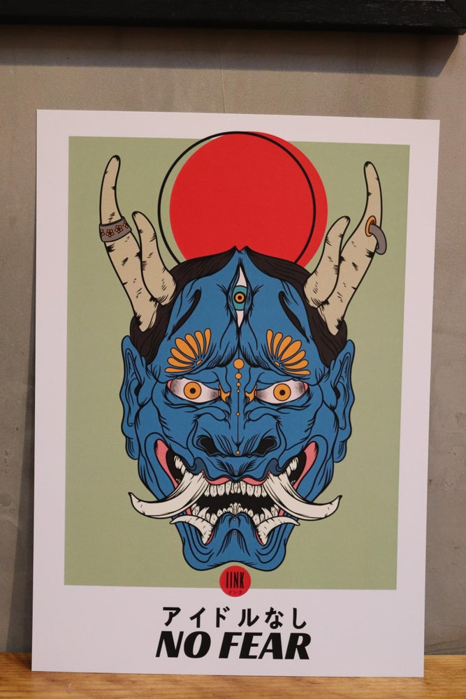 Image of No fear print.