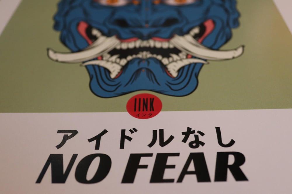 No fear print.