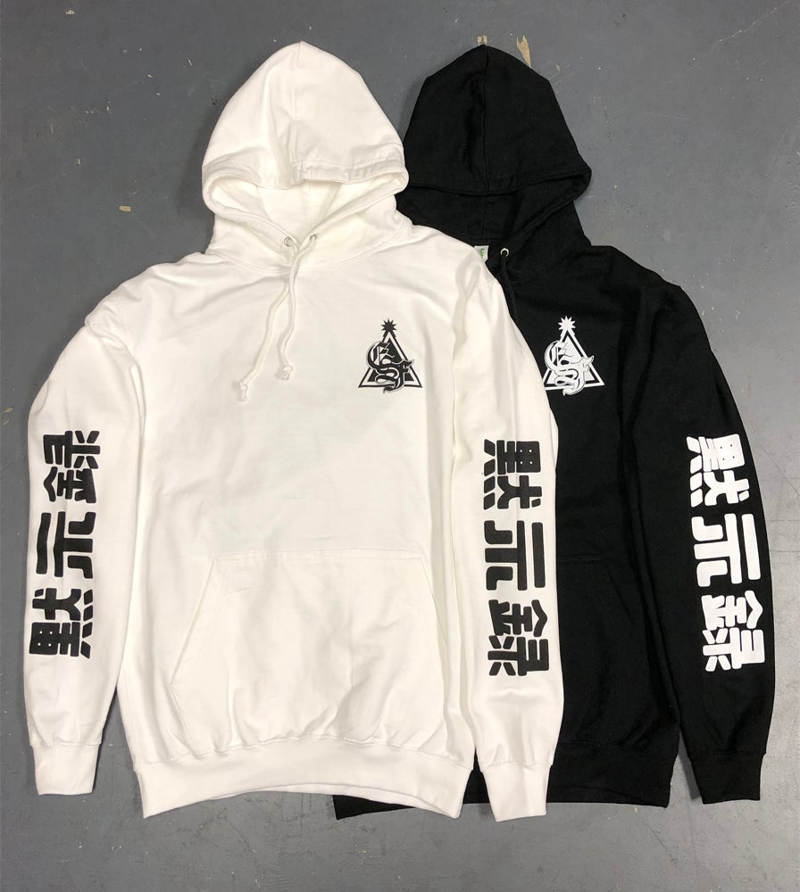 """Image of Apakalypse All Seeing Eye & The Wolf """"Limited Edition Hoodies""""."""