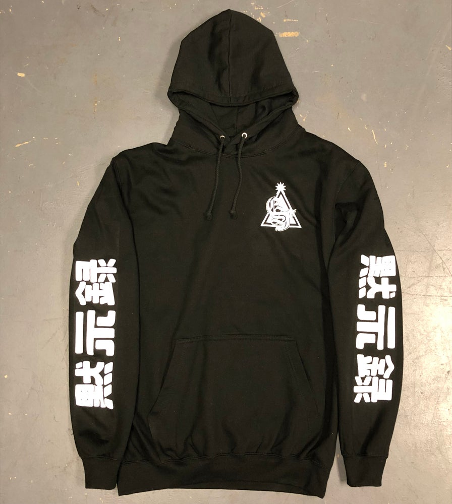 """Image of The Wolf """"Limited Edition Hoodie""""."""
