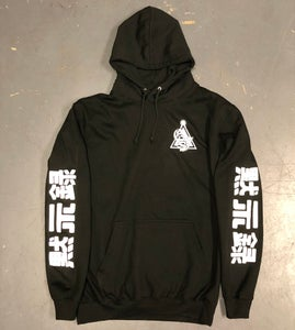 "Image of The Wolf ""Limited Edition Hoodie""."