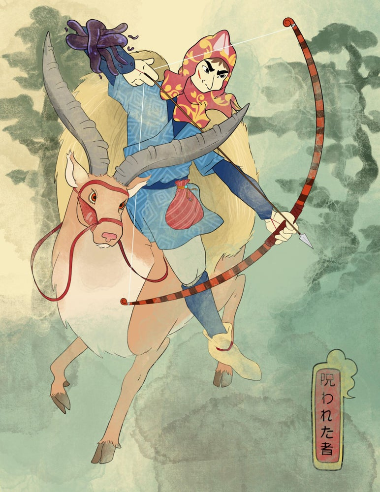 Image of Ashitaka