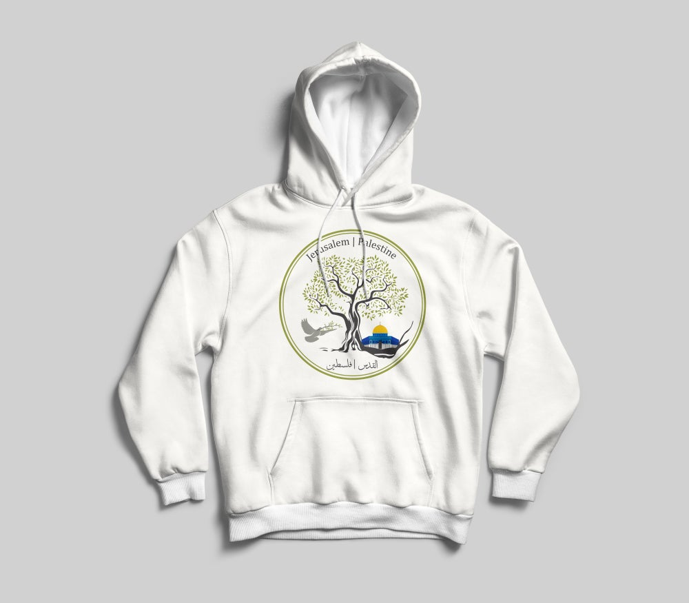 """Jerusalem """"Olive Tree"""" Hoodie"""
