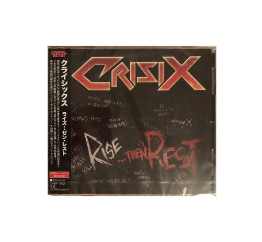 Image of Rise...Then Rest Japanese Limited Edition CD