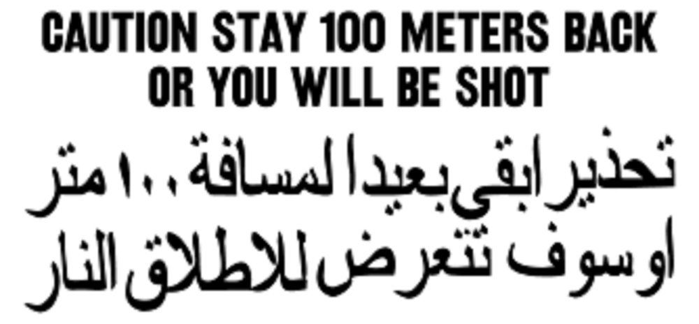 Image of Stay Back 100 Meters