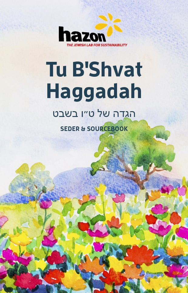 Image of Tu B'Shvat Haggadah (5780/2020)