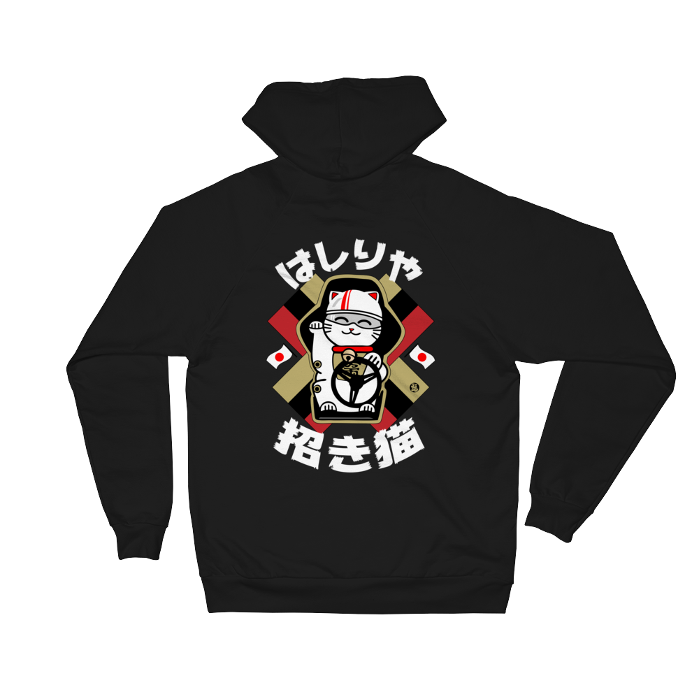 Image of Lucky Racer Cat  Hoodie
