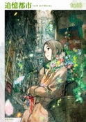 Image of Recollections City toi8 Artworks