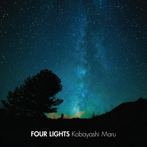 Image of Four Lights - Kobayashi Maru LP