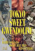 Image of Tokyo Sweet Gwendoline