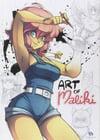 Art of Maliki