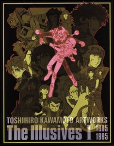 Image of Toshihiro Kawamoto Artworks The Illusives I 1985-1995