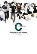 Image of Yasuda Suzuhito Illustrations - Shooting Star Carnaval Side: Yozakura Quartet Art Book