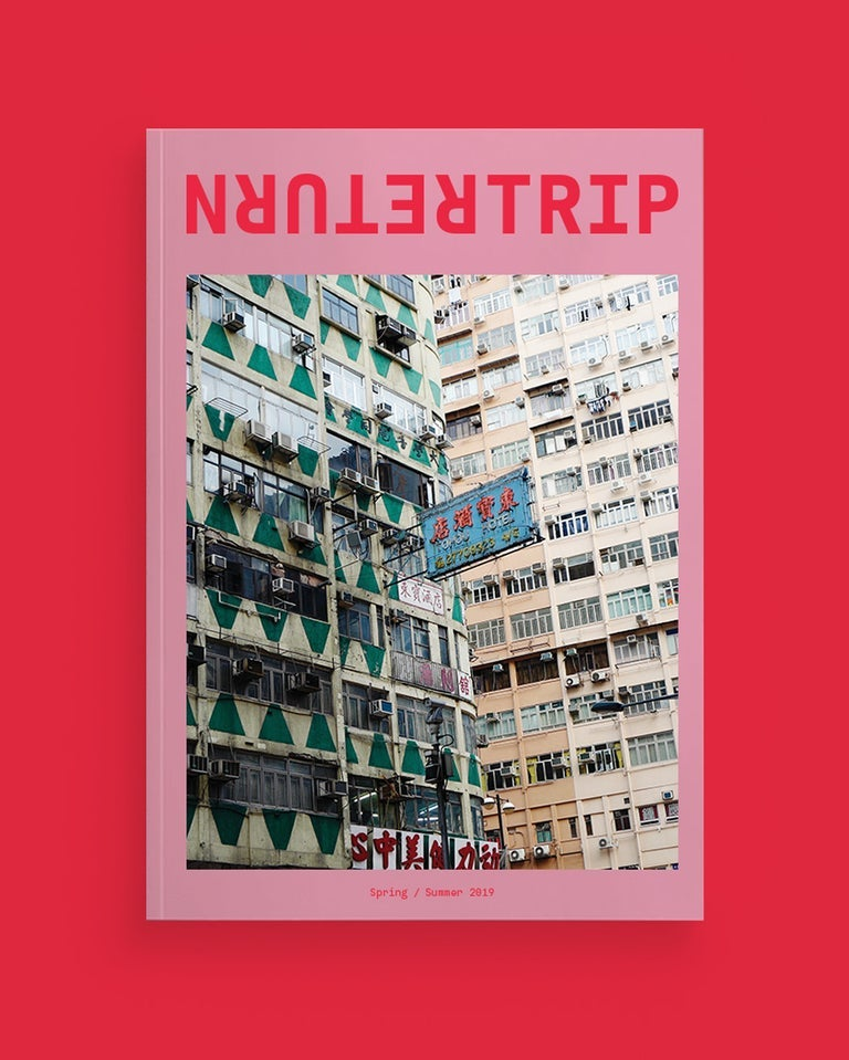Image of Return Trip Digital Issue 01 PDF