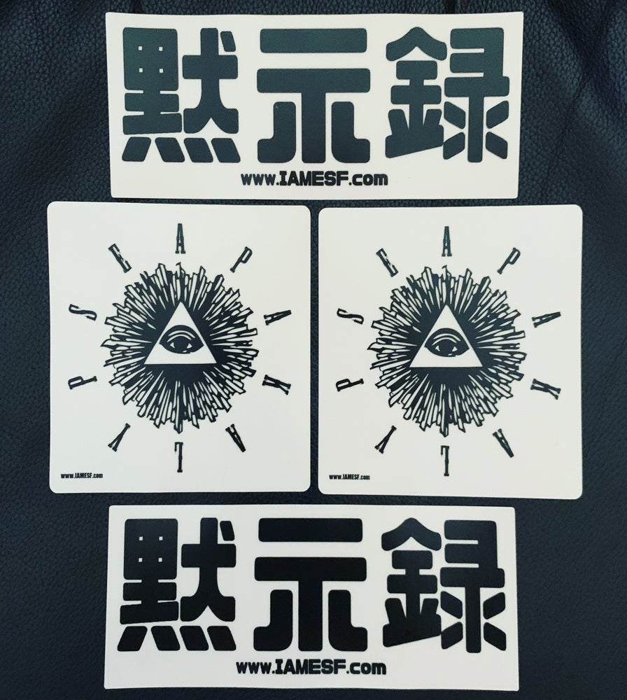 "Image of ""Apakalypse, Japanese (Mokushiroku) logo & Apakalypse All Seeing Eye"". (IAMESF Stickers)"