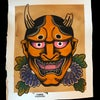 Yellow Hannya