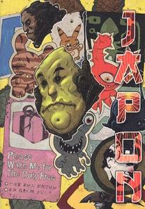 Image of Japon - Nueva York by Axel Ortiz (Axel#13)