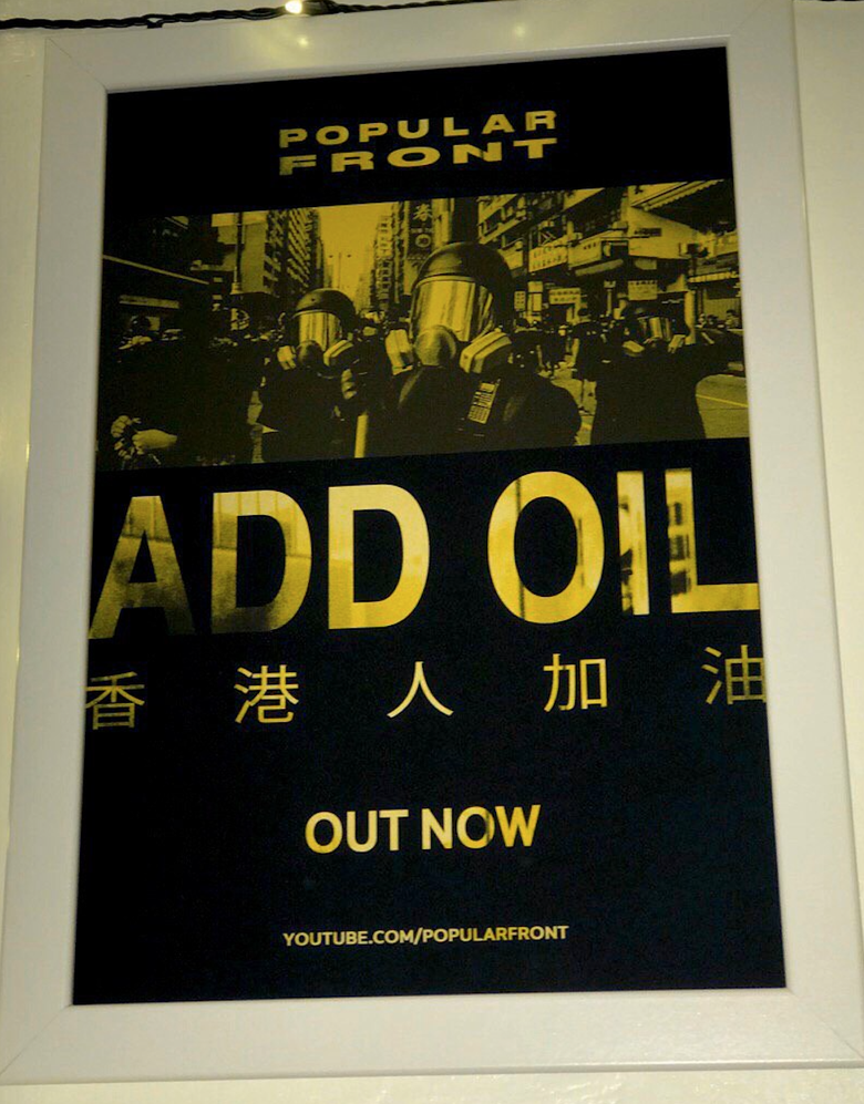 Image of Add Oil poster - A4