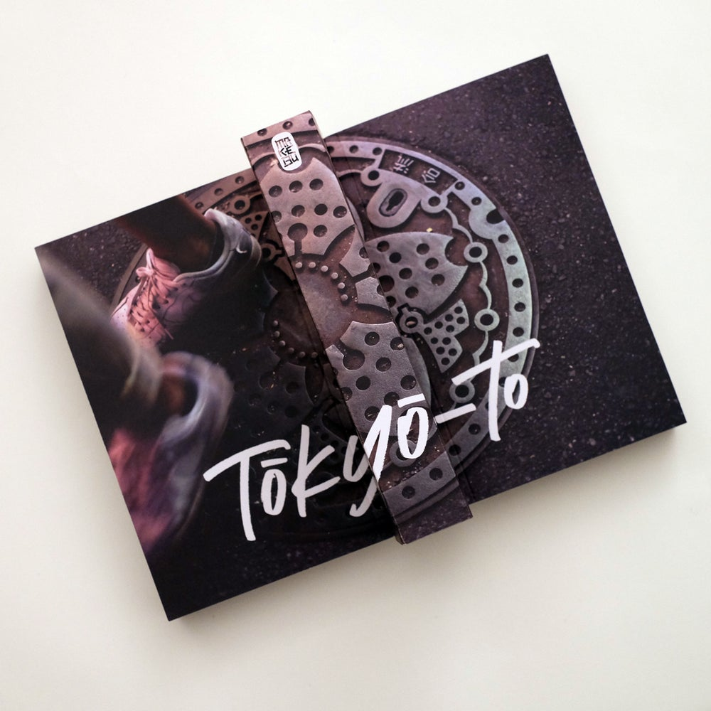Image of Tokyo-to