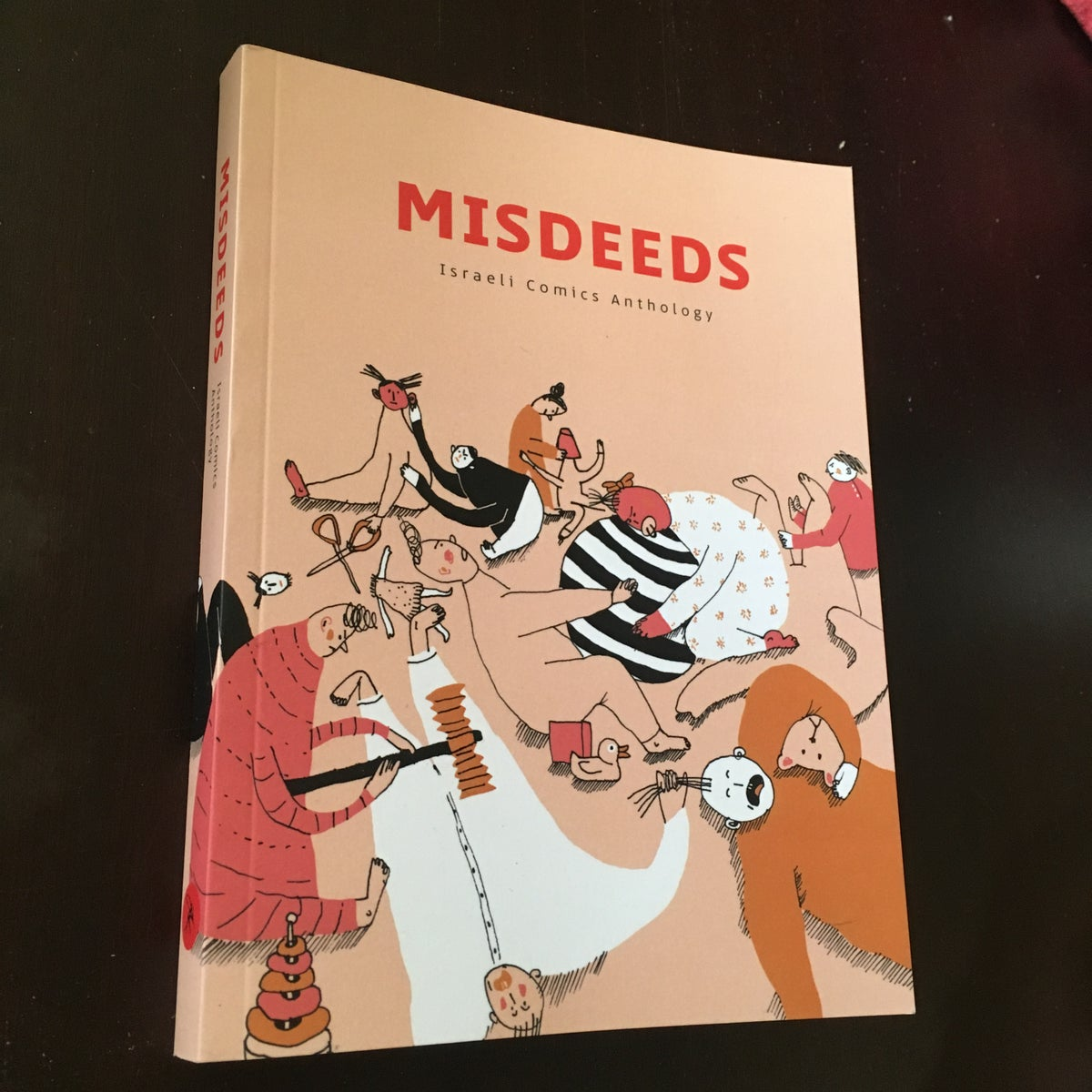 Image of Misdeeds, Israeli Comics Anthology