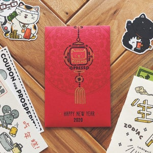 Image of CNY Red Envelope: Year of the Rat 2020