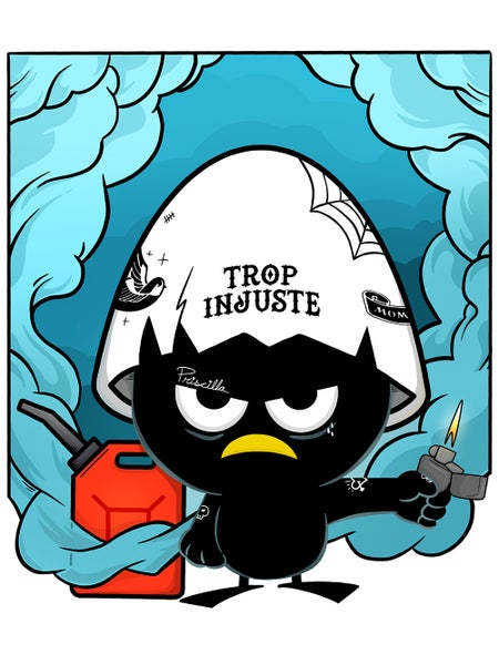 Image of TROP INJUSTE