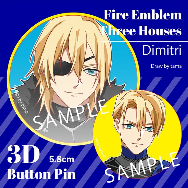 Image of FE3H Fire Emblem Three Houses Dimitri 3D Button pin