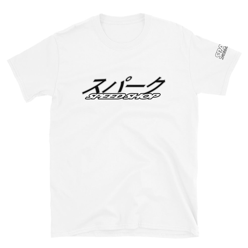 Image of Supaku Speed Shop  - Kanji Tee White