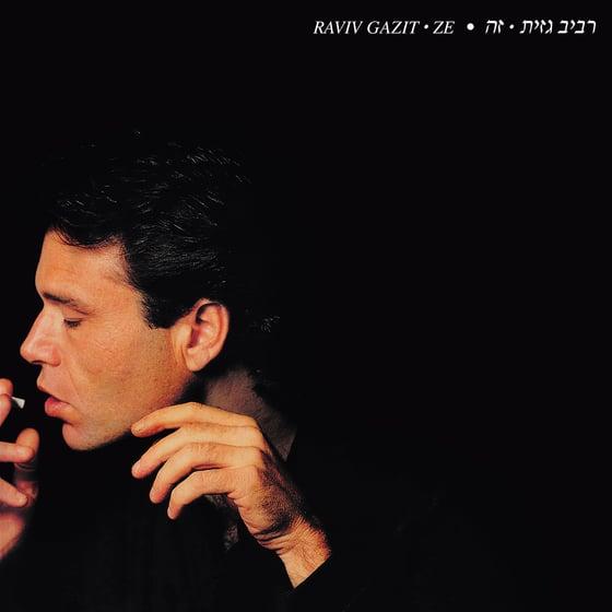 Image of Raviv Gazit<br />Ze
