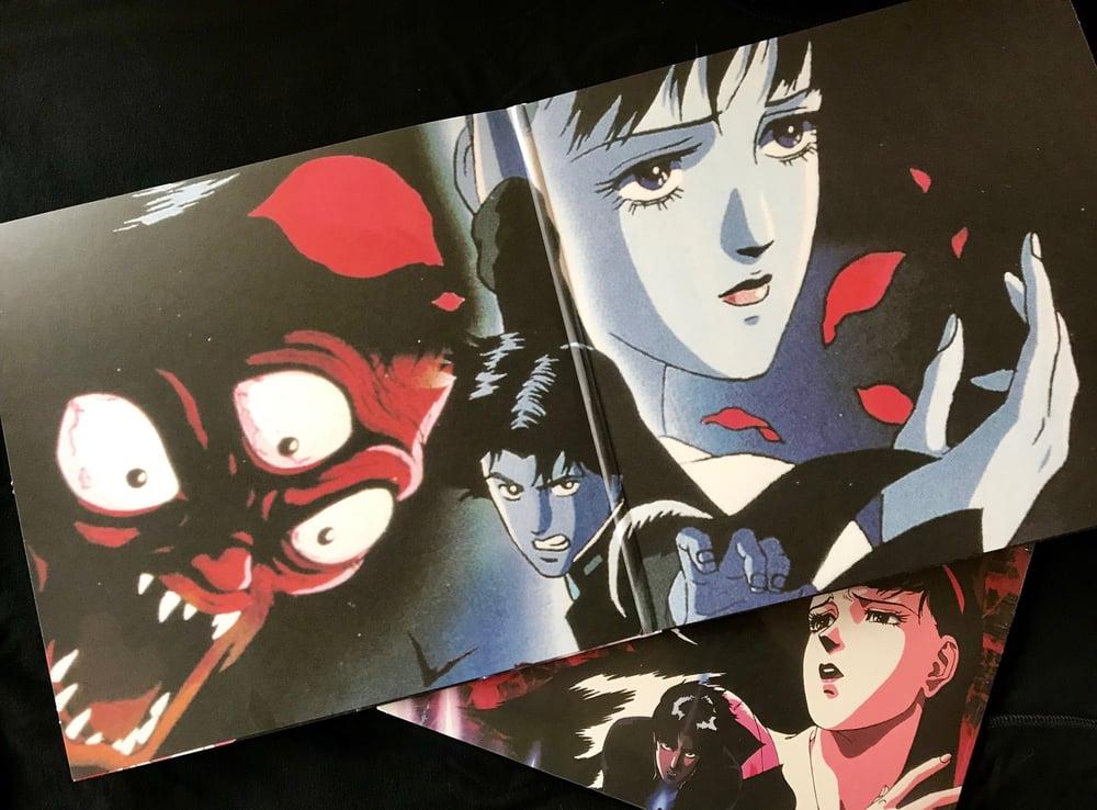 """Demon City Shinjuku"" Limited Edition LP"
