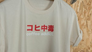 Image of Coffee Addict By FCKRS®