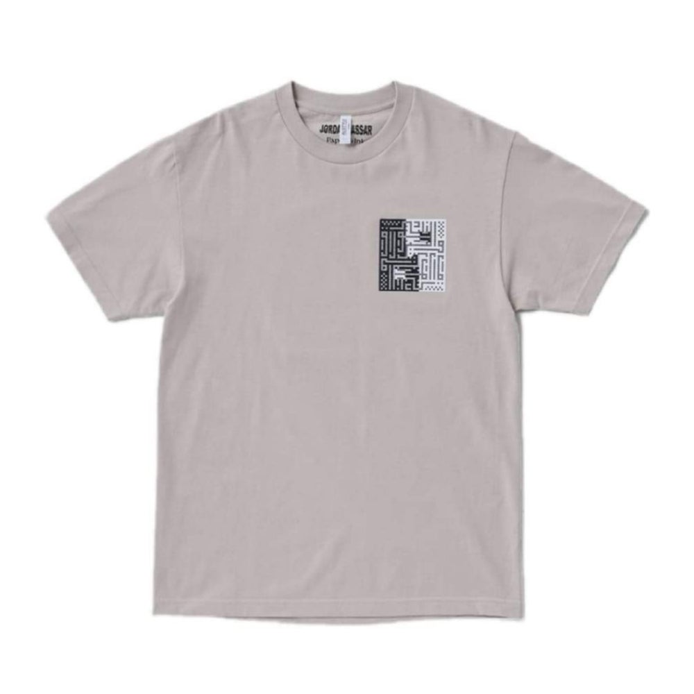 Image of Paper & Ink Cotton Club x Jordan Nassar Yinyag S/S Beige