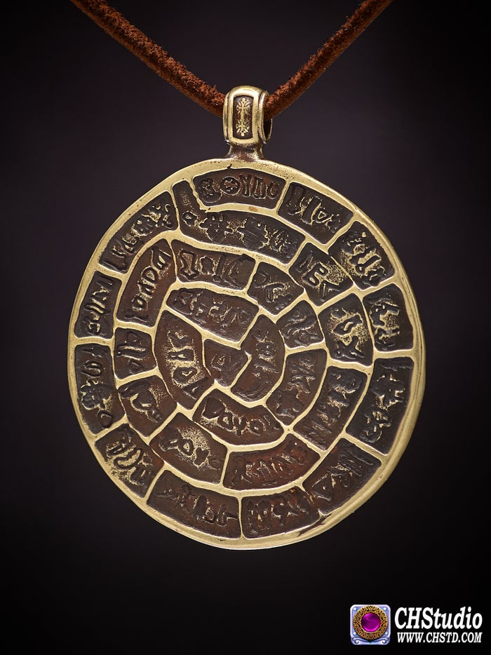 GREEK DISC - PHAISTOS DISC - MINOAN PHAISTOS