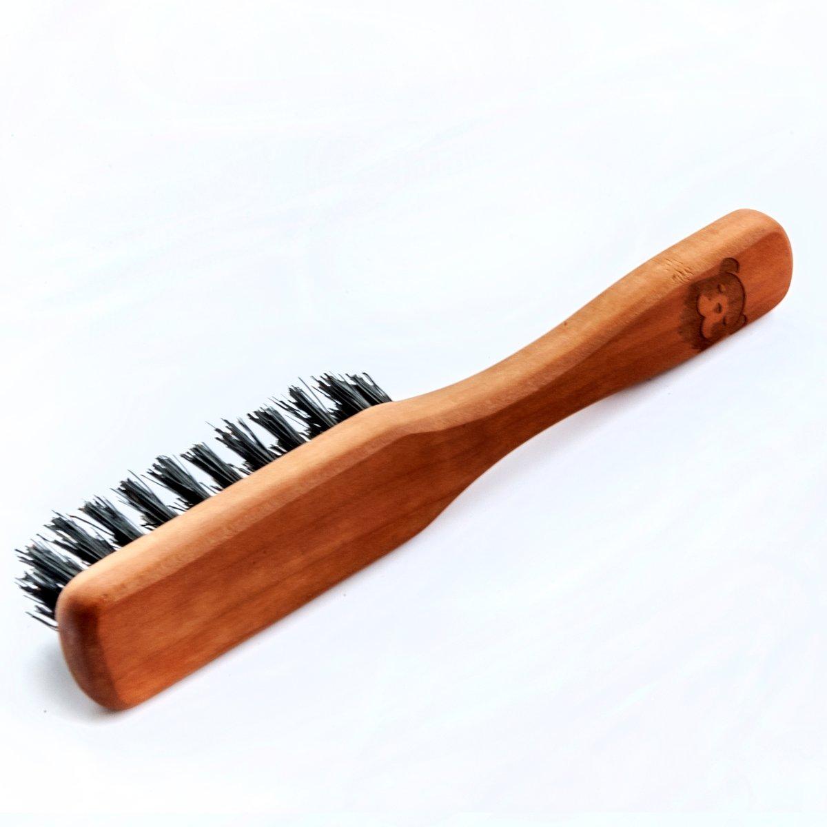 Beard Brush - Small