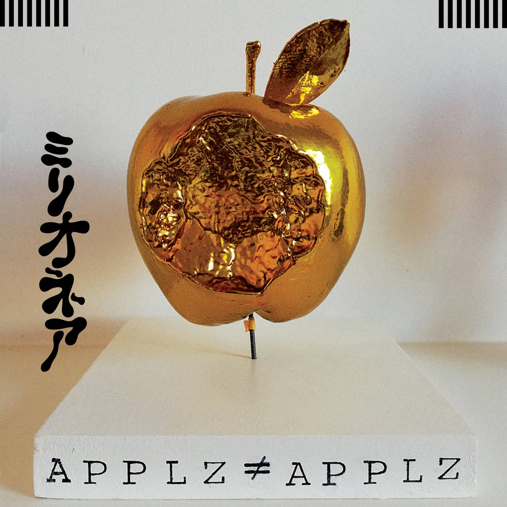 "Image of PRE-ORDER PACKAGE: MILLIONAIRE  –  APPLZ ≠ APPLZ COMBI (LIMITED LP + LIMITED 7"")"