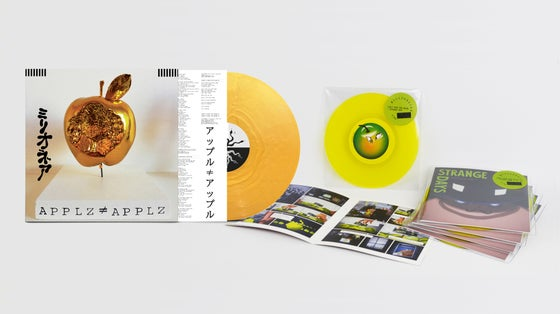 "Image of PACKAGE: MILLIONAIRE  –  APPLZ ≠ APPLZ COMBI (LIMITED LP + LIMITED 7"")"
