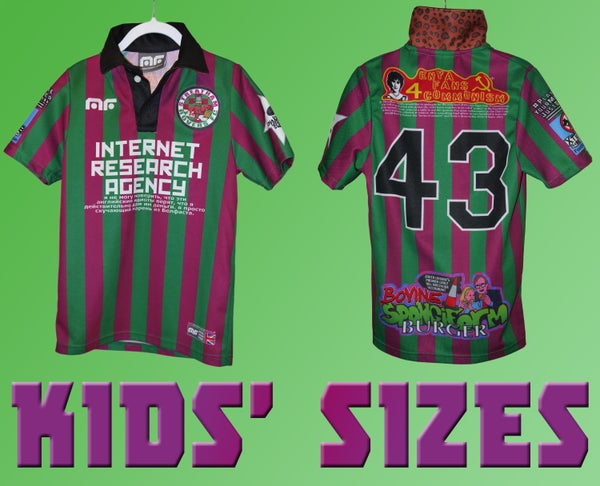 Image of PRE-ORDER children's sizes of Streatham Rovers FC 2018/20 Home Shirt