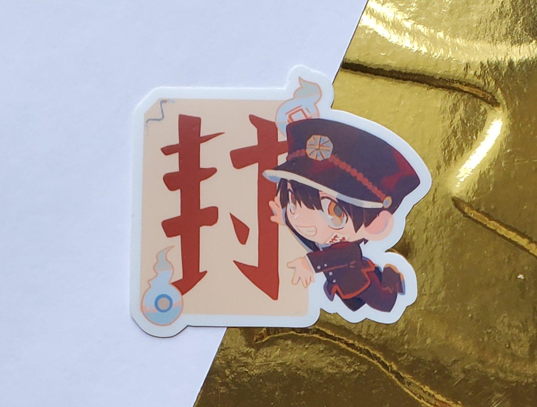 Image of JSHK Sticker