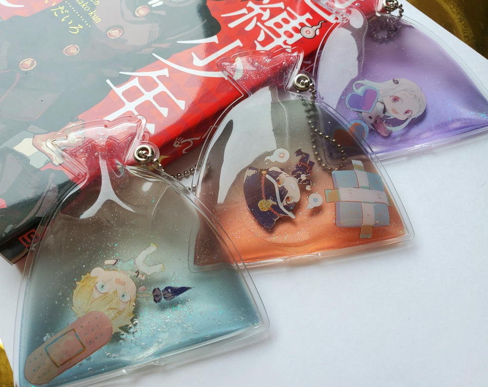 Image of Hanako-kun Fish bag Keychain