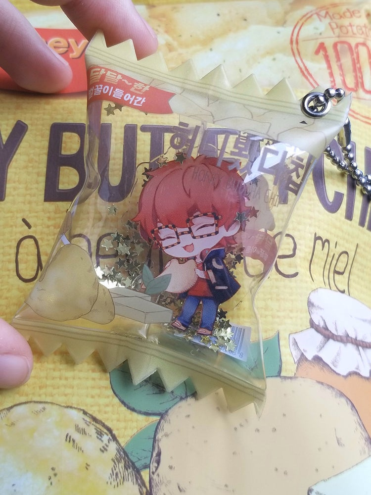 Image of 707 Candy bag charm