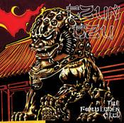 Image of The Forbidden City CDEP