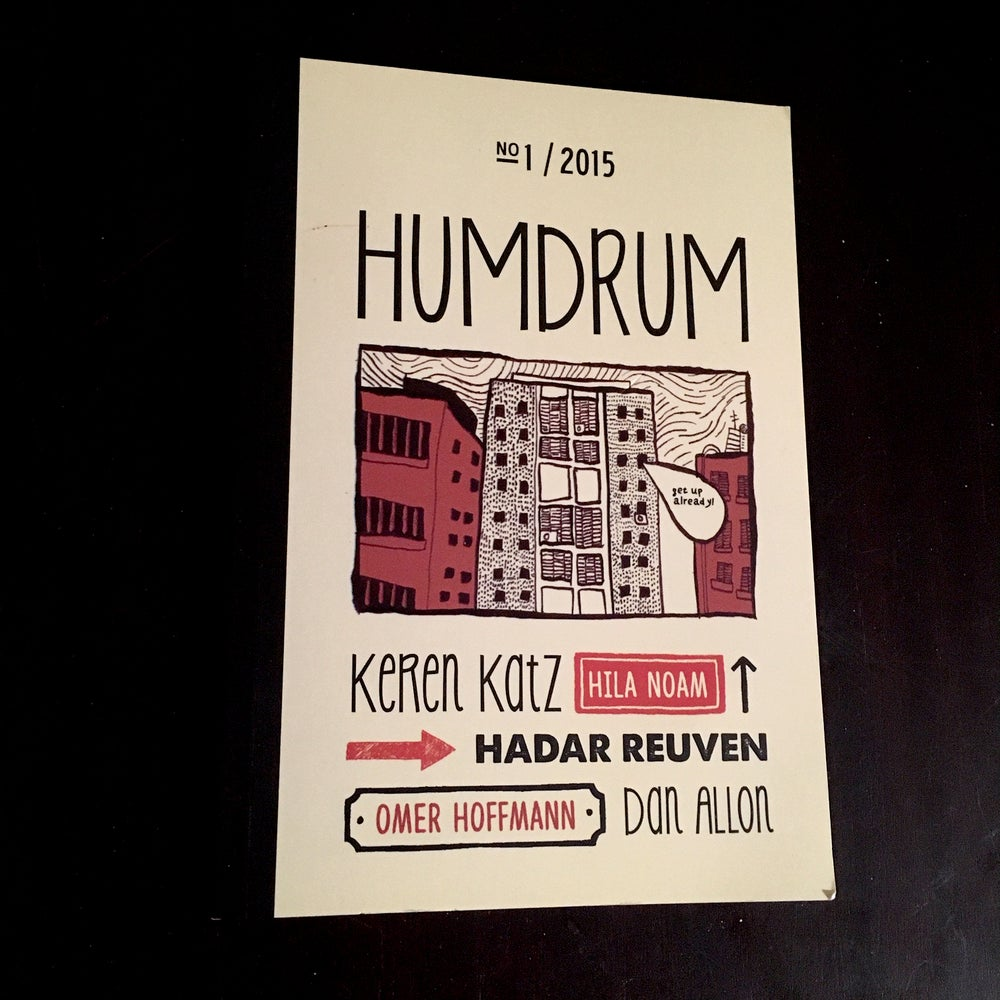 Image of Humdrum #1