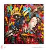 Image of 'Tokyo Dreams' - NEW - limited edition print