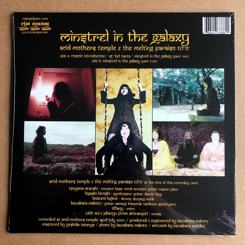 ACID MOTHERS TEMPLE 'Minstrel In The Galaxy' Black Vinyl LP