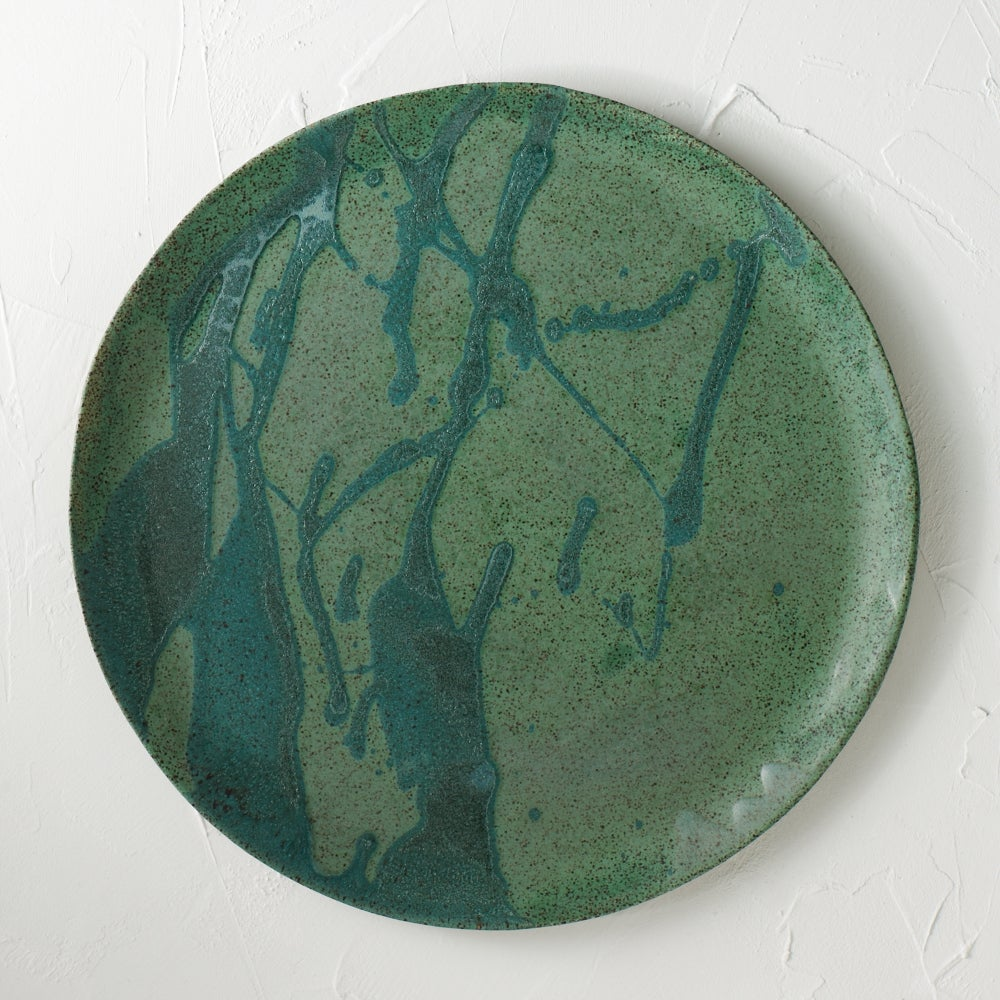 Image of Fern Alley Platter