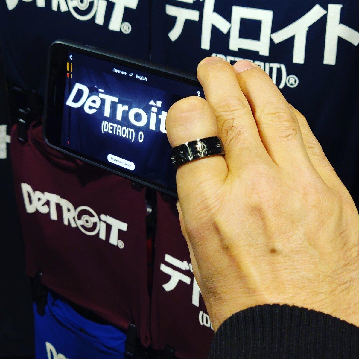 Image of Katakana Crewneck Sweatshirt