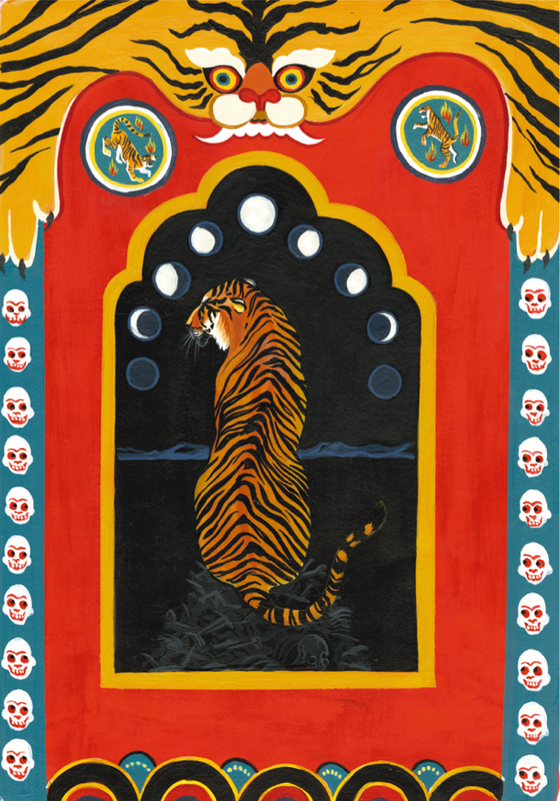 Image of Tigre Tibetano